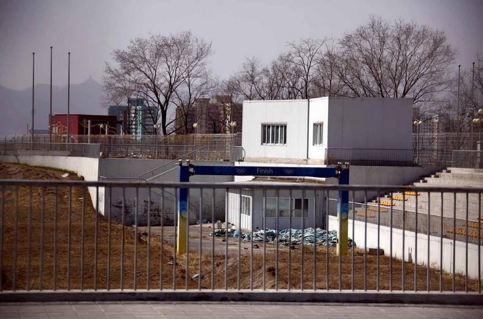the-bmx-facility