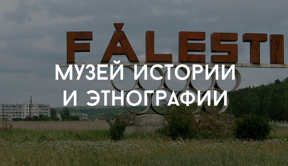 falesti_3