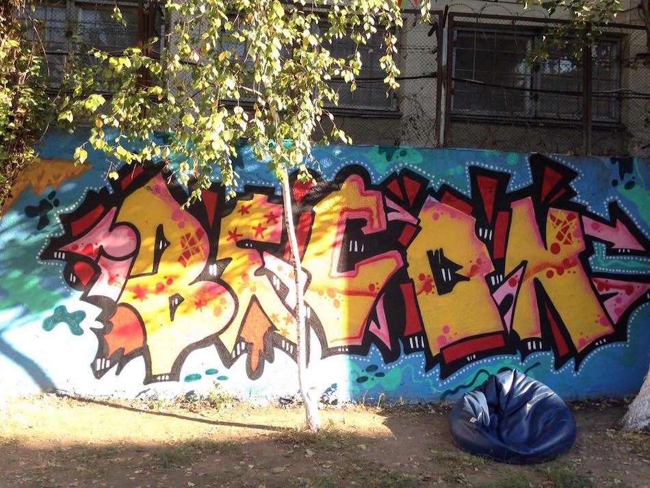 street-art-fest-puskin00001