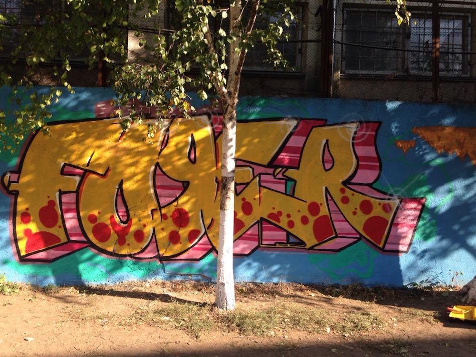 street-art-fest-puskin00002