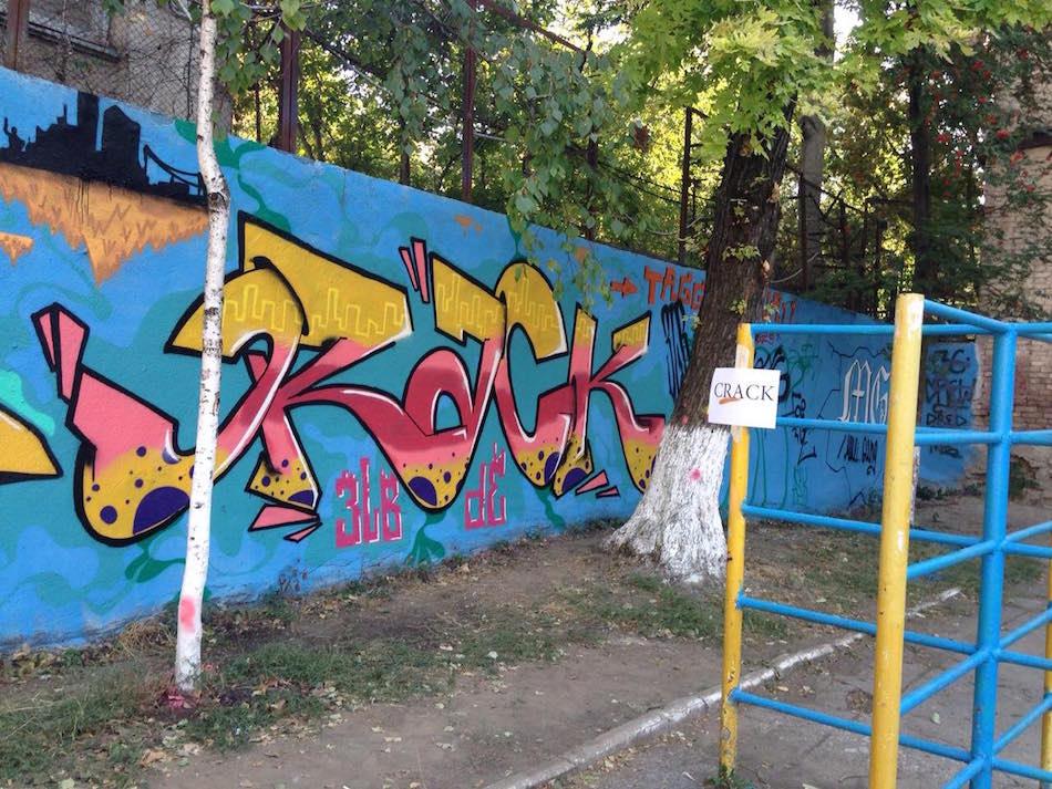street-art-fest-puskin00006
