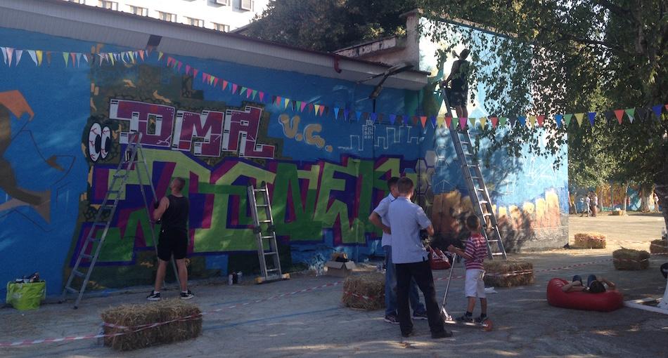 street-art-puskin3