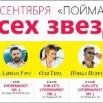 AQUARELLE за прилавком: Первому женскому журналу Молдовы — 13 лет!