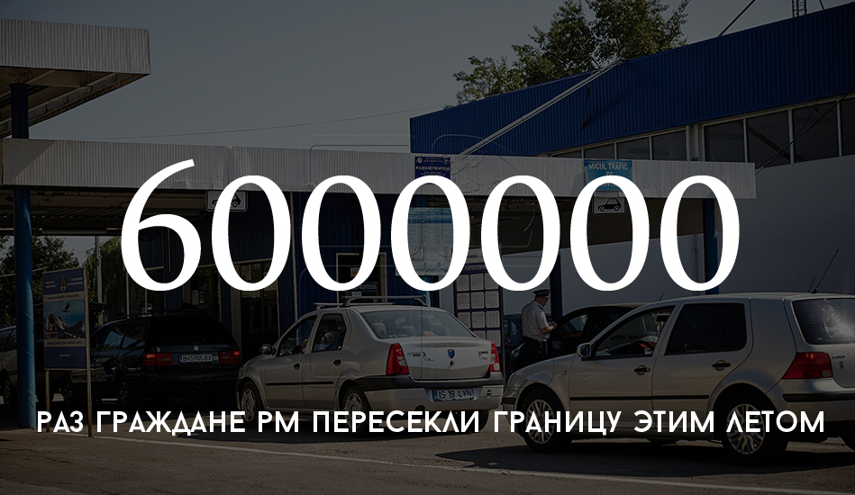 vama_sculeni_34_06873600