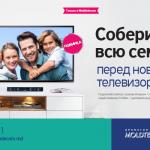 Максимум пользы и удобства: интернет, цифровое телевидение IPTV и современный телевизор — всё в уникальном предложении от Moldtelecom