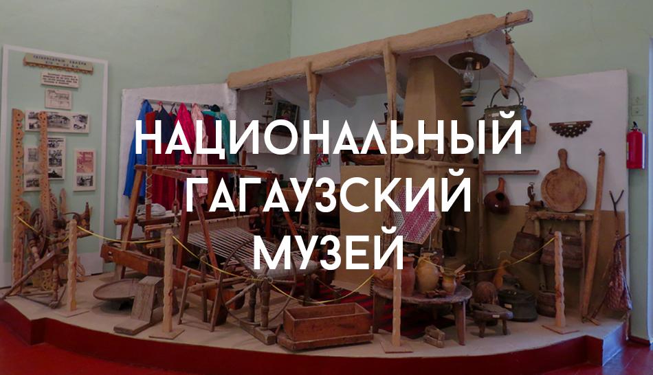 besalma_3