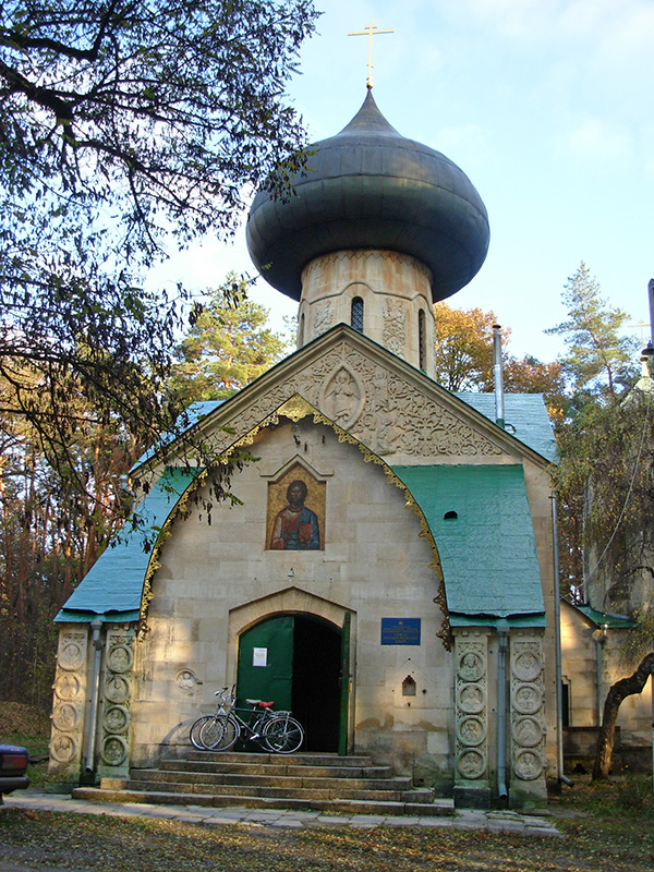 Натальевка. Церковь Спаса