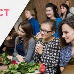 A treia ediție Women in ICT celebrează imaginea profesionistelor în IT din Moldova