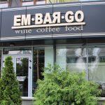 Местные рекомендуют: винный бар EM-BAR-GO