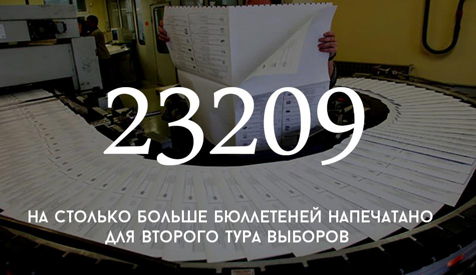 2012-11-12_12-07-51_724373