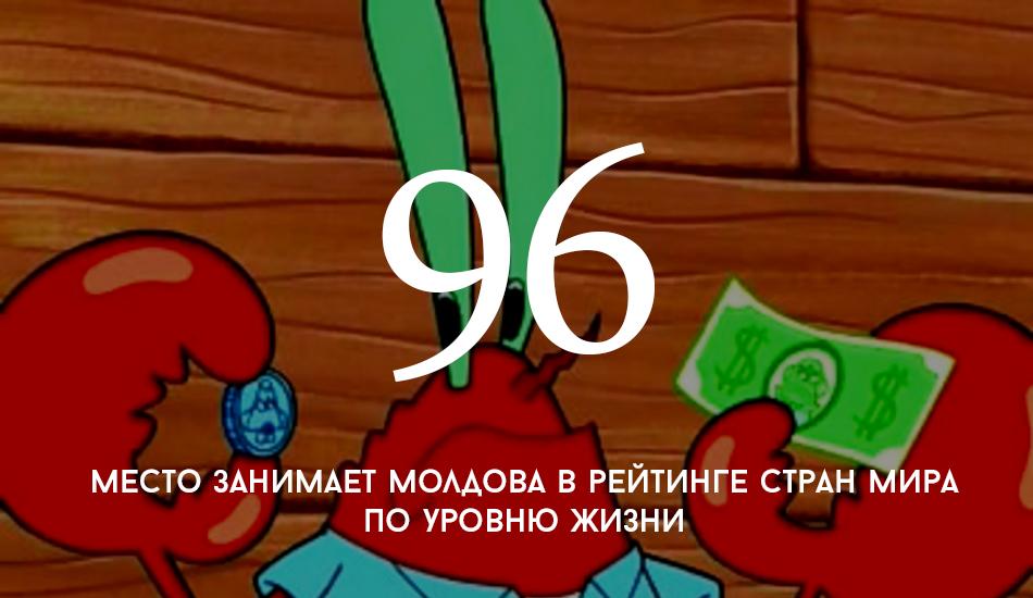 556effa7d8f64