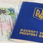 ЕС предварительно одобрил отмену виз для Украины