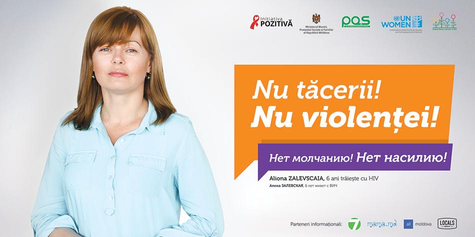 billboard_6x3_alionazalevskaia