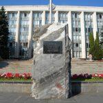 Игорь Додон намерен убрать с площади Великого национального собрания «камень Гимпу»