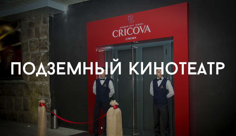 cricova_3