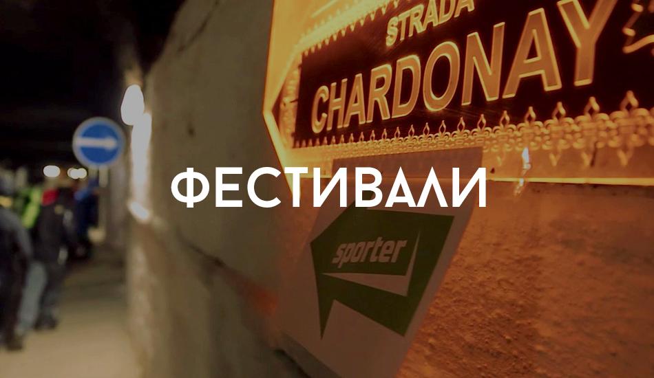 cricova_4