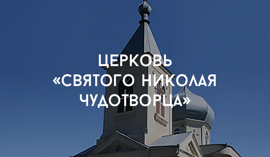 cricova_6