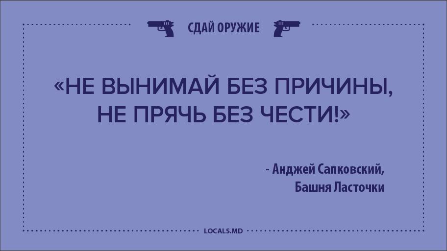 gun-control-02