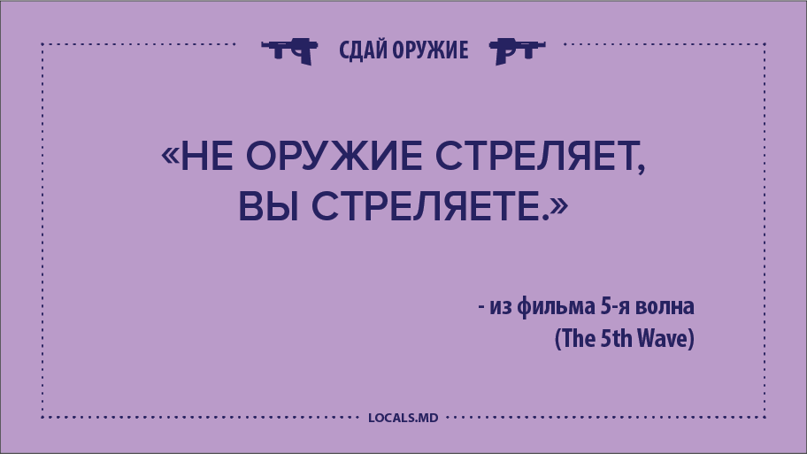 gun-control-03