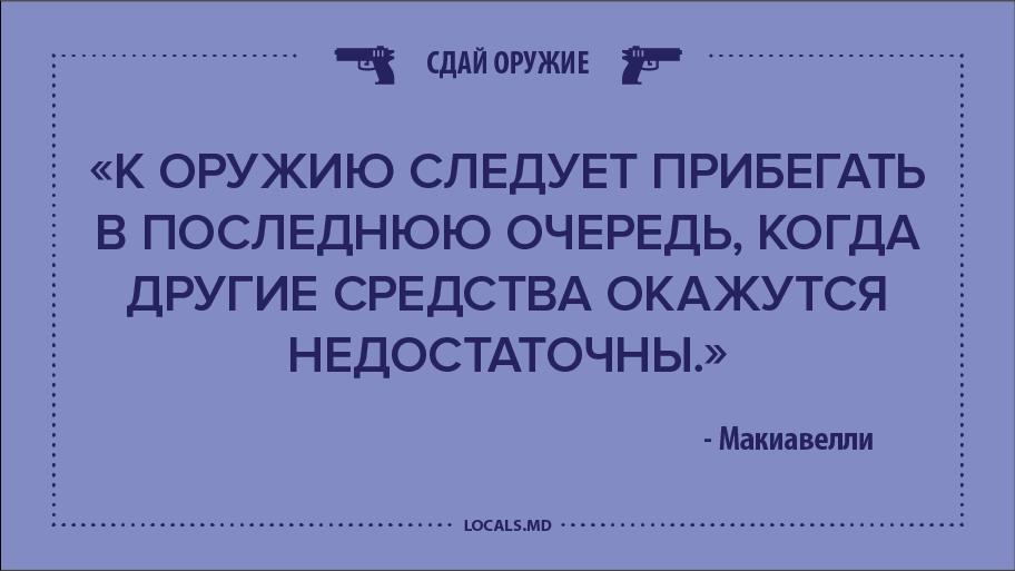gun-control-07