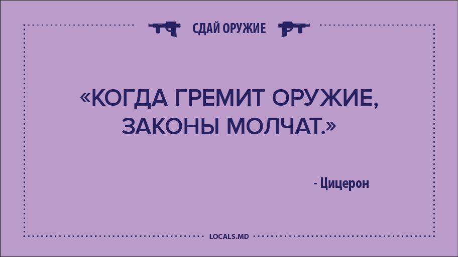 gun-control-08