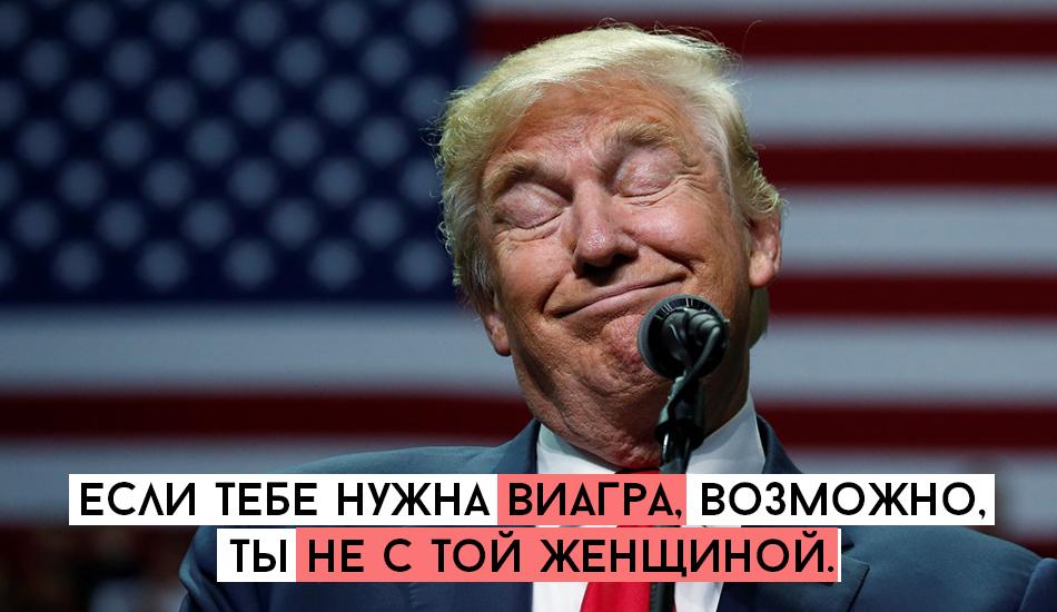 trump_10