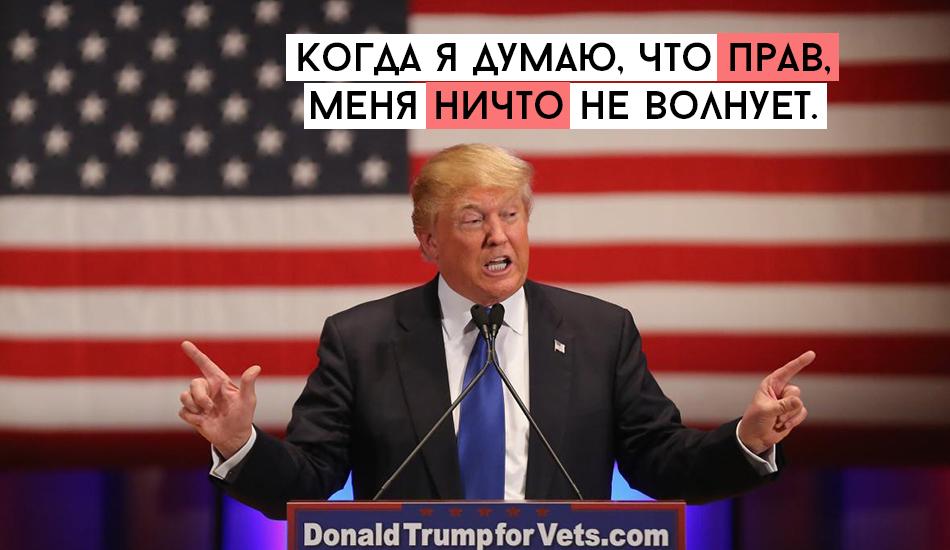 trump_3