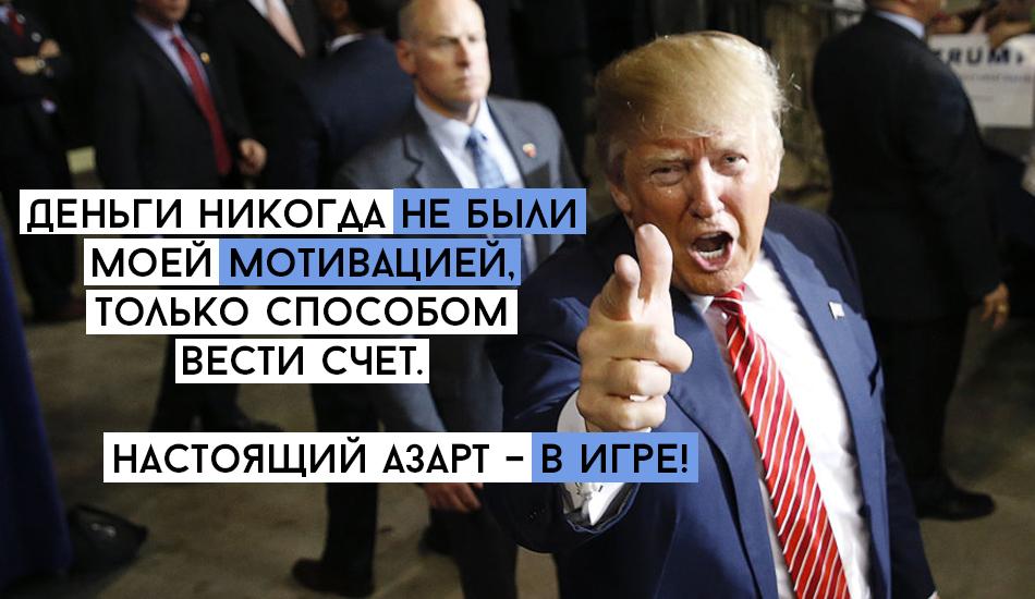 trump_6