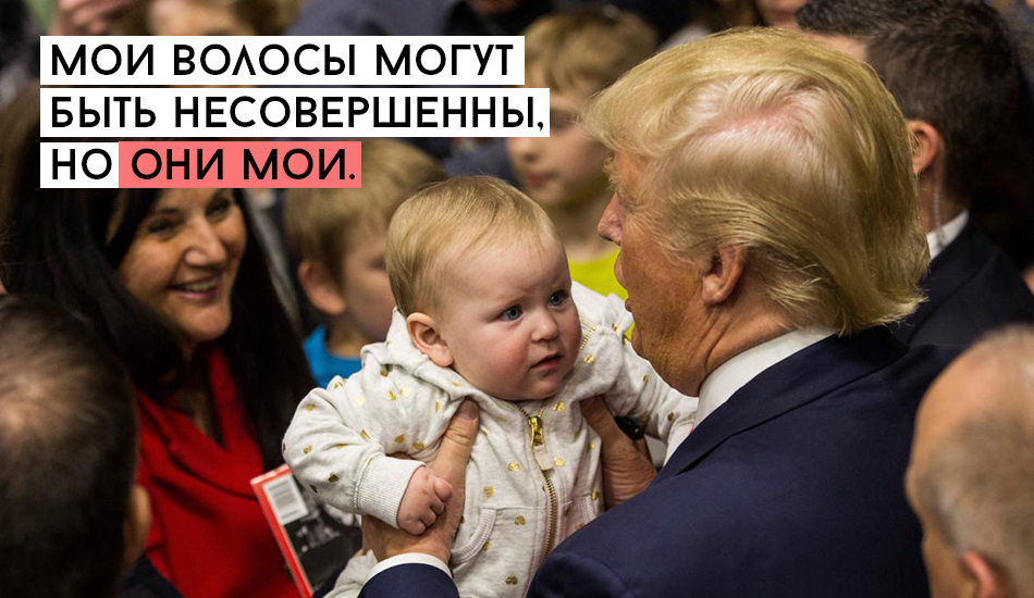 trump_7