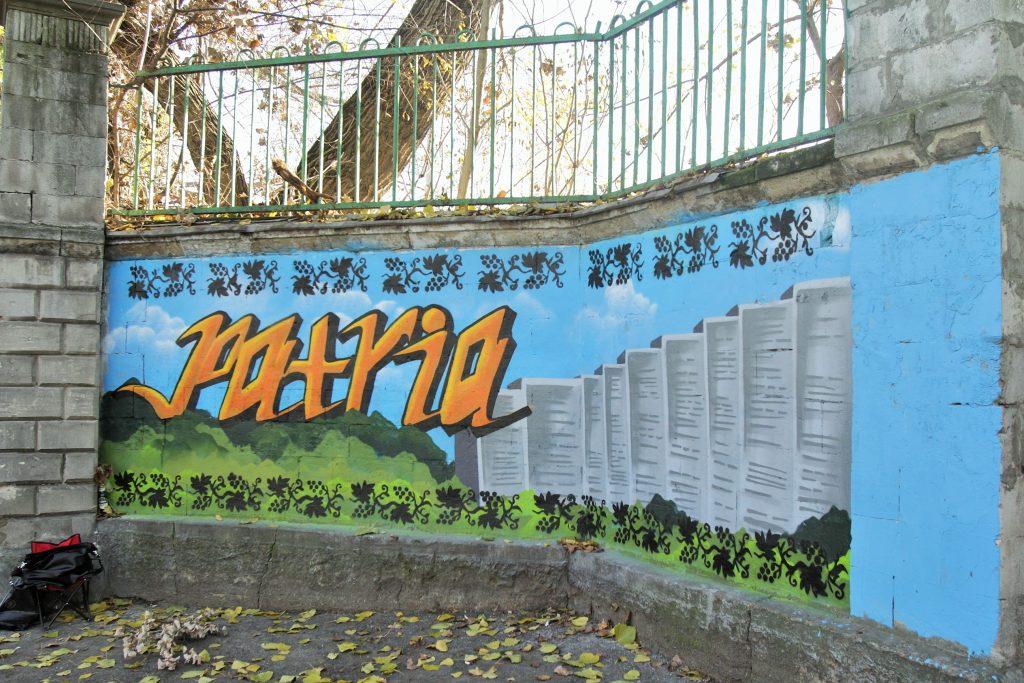 stadionul-republican-street-art-3
