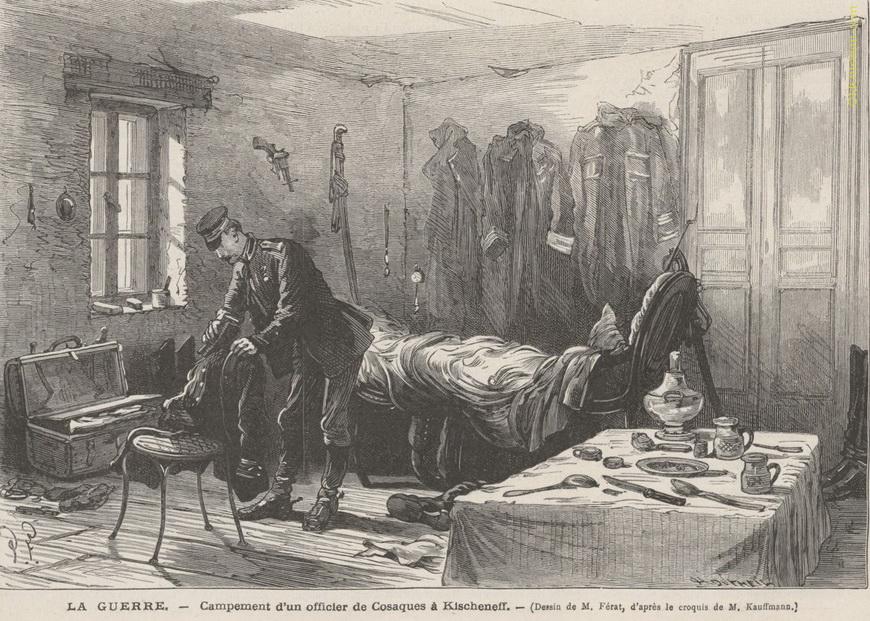 Квартира казачьего офицера. Кишинёв.