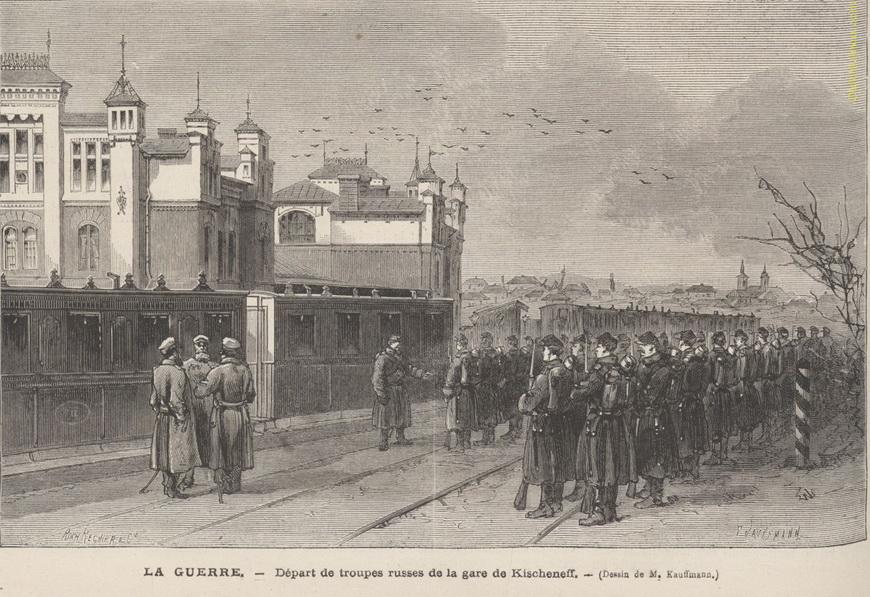 Отправка российских солдат с кишинёвского вокзала.