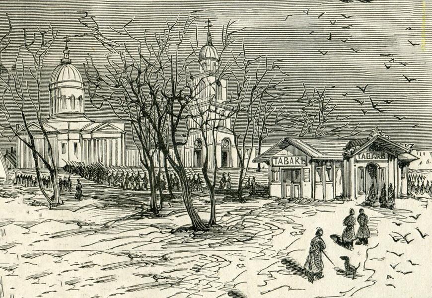 Кафедральный Собор Кишинёва. В сквере виден магазин, торгующий табаком.