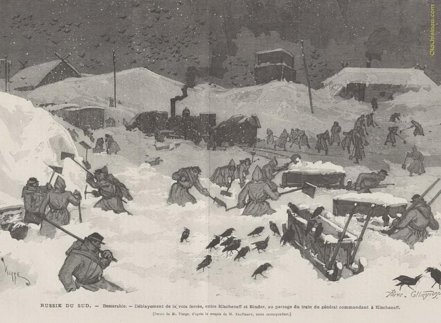 Железная дорога между Бендерами и Кишинёвом. Солдаты расчищают пути от снега.