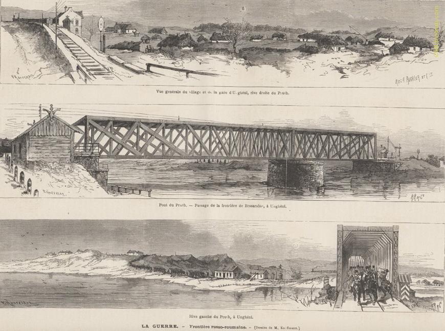 Унгены. Мост через Прут.