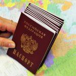 В России хотят создать аналог Грин Карты
