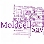 #волшебствоРядом: При поддержке клиентов Moldcell еще шестеро детей получат медицинскую помощь