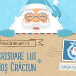 Акция «Письмо Деду Морозу»: Объявлен сбор средств для помощи детям из детских домов