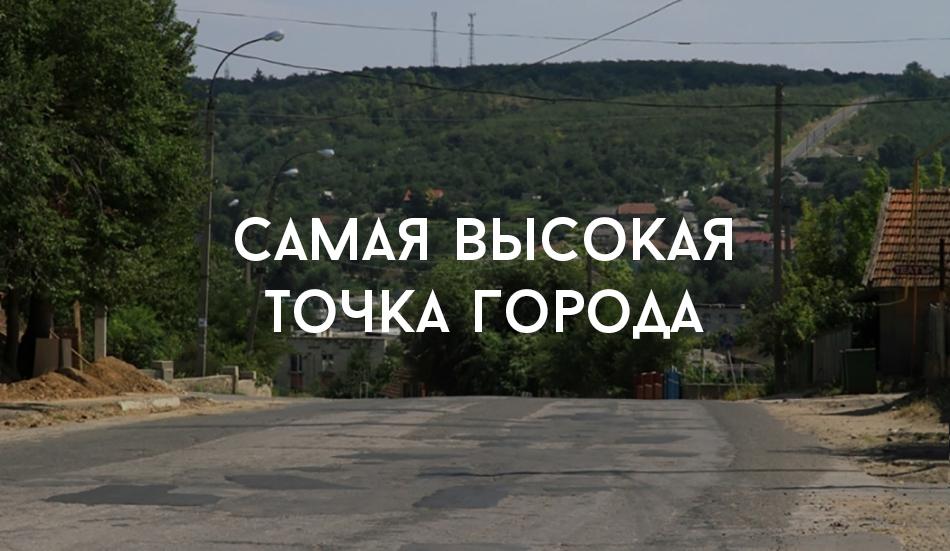 taraclia_2