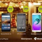 В поисках подарка на Новый Год? Лучшие подарки в магазинах Moldcell! Только сейчас смартфоны со скидкой до 40% и огромное количество Интернет трафика