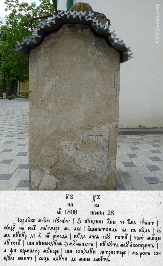 oldchisinau_com-maz-cim-0012