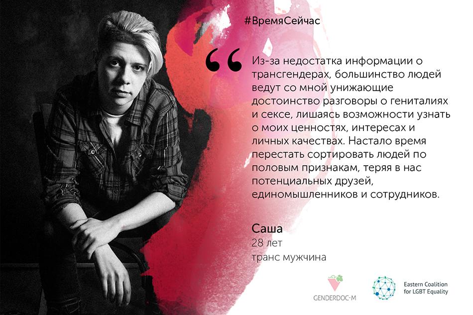 sasha-31-martie-ru