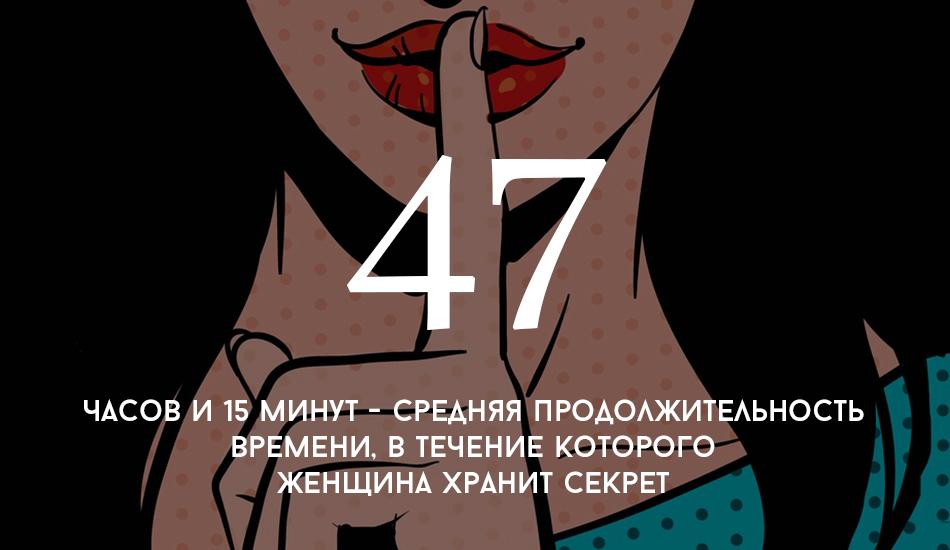 secret-37fgu2njomc23
