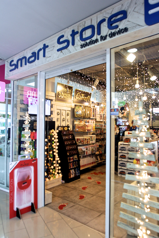 smart-store-5
