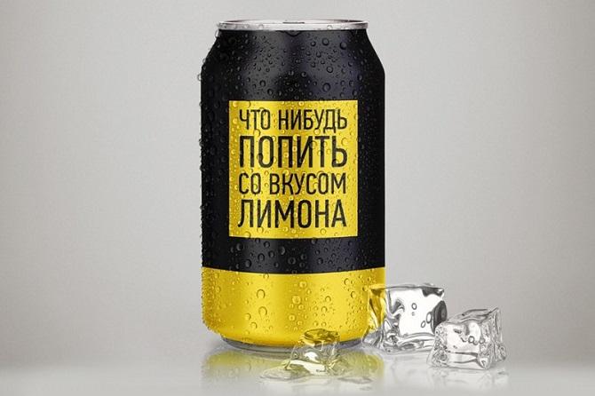 upakovka-01