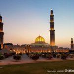 Lonely Planet составил список обязательных для посещения стран в 2017 году