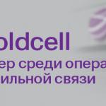 Moldcell — лидер среди операторов мобильной связи