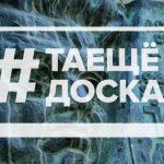 #таещёдоска: поэту Иосифу Балцану