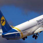 МАУ объявляет скидки на перелёты из Кишинёва в Европу и Азию