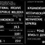 Все метрические книги Молдовы 1811-1936 были выложены в сеть